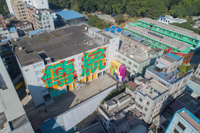 Aerial view of the Factory Zone. (©UABB, Photograph by Zhang Chao)