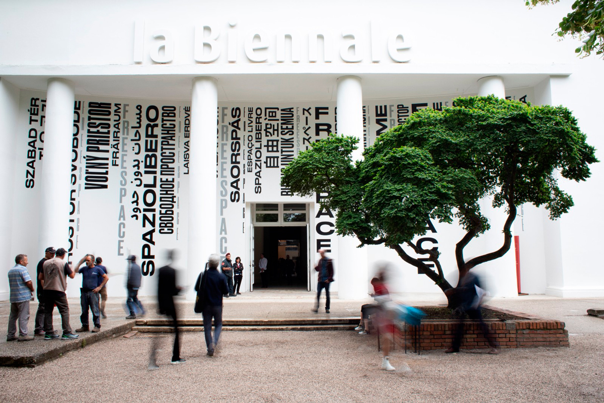 Photo of the facade of the central pavilion of the 2018 Venice Architecture Biennale