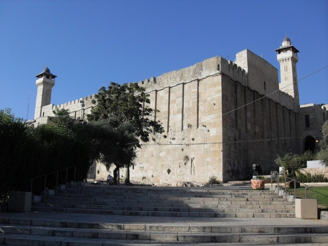 Photo of the Hebron Tomb of the Patriarchs