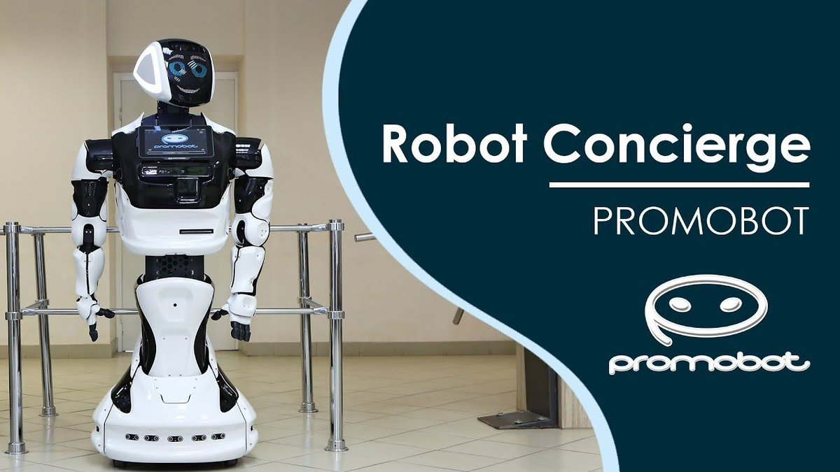 Photo of a Promobot