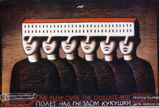 Soviet propaganda poster showing six people connected by a single house taking up their foreheads
