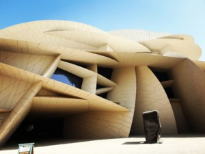 Photo of the National Museum of Qatar
