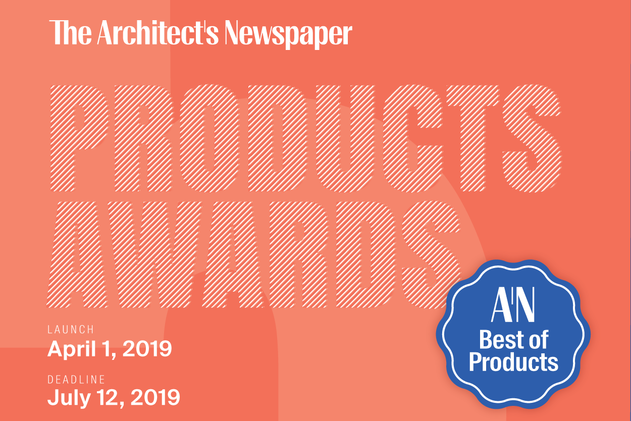 Graphic announcing the launch of the best of products awards with a july 12, 2019, entry deadline