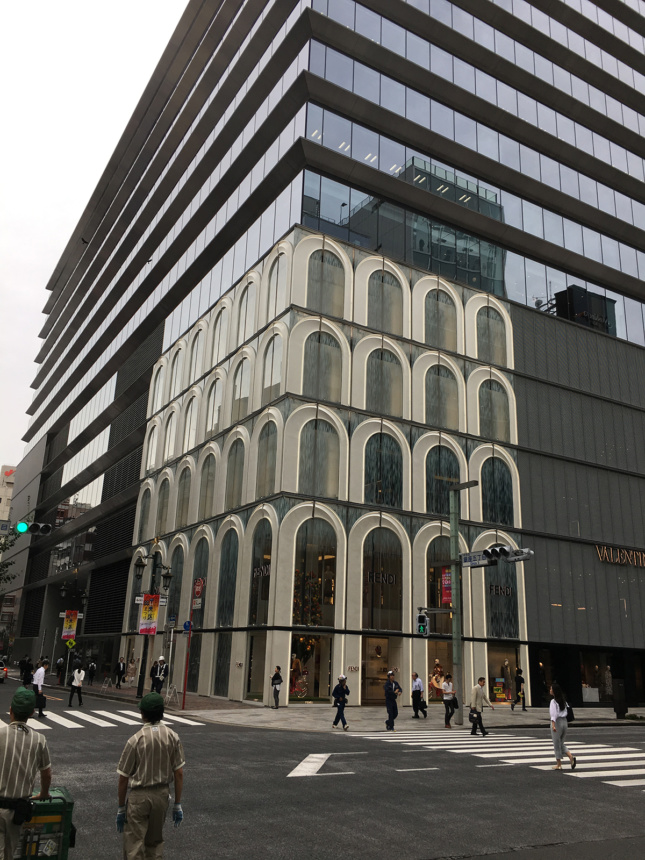 Photo of a Tokyo office building