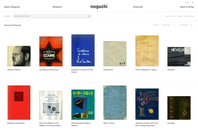 A screenshot of a webpages highlights the personal library of the artist Isamu Noguchi.