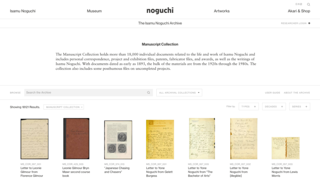 A screenshot of an digital archive website shows the landing page of Isamu Noguchi's manuscript collection