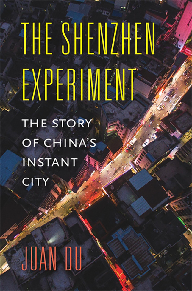 The Shenzhen Experiment