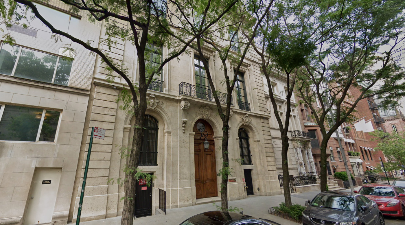 Street view of Upper East Side Townhouse with gilded exterior ornamentation which belonged to Jeffrey Epstein