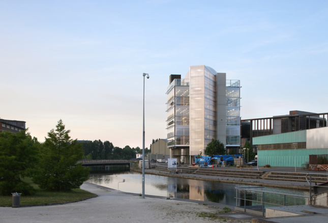 Photo of the New Generation Research Center