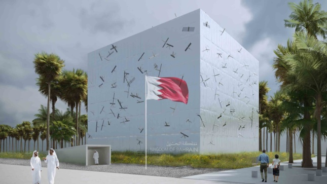 For Expo 2020, Bahrain will present a large, looming cube