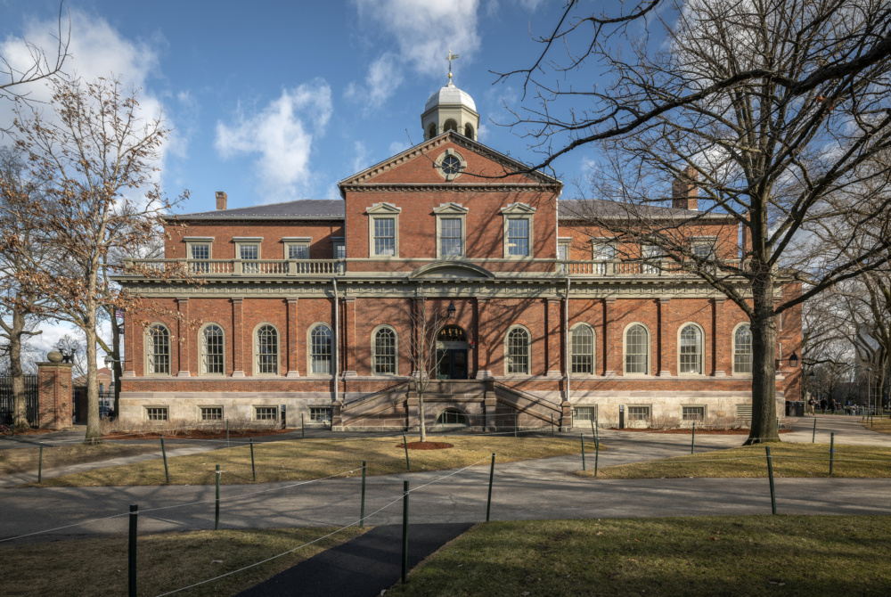 Image of Harvard Hall on axis with the entrance