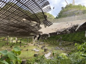 Photo of Arecibo Observatory in disrepair