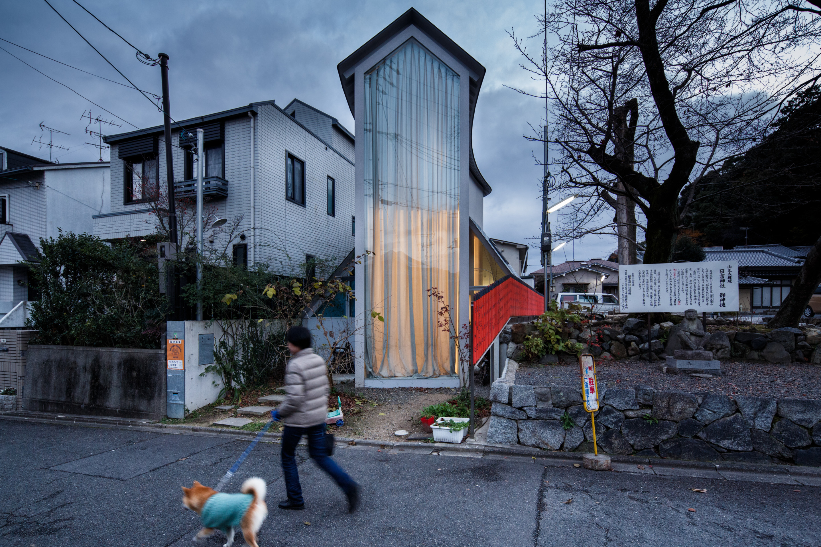 a contemporary home in japan
