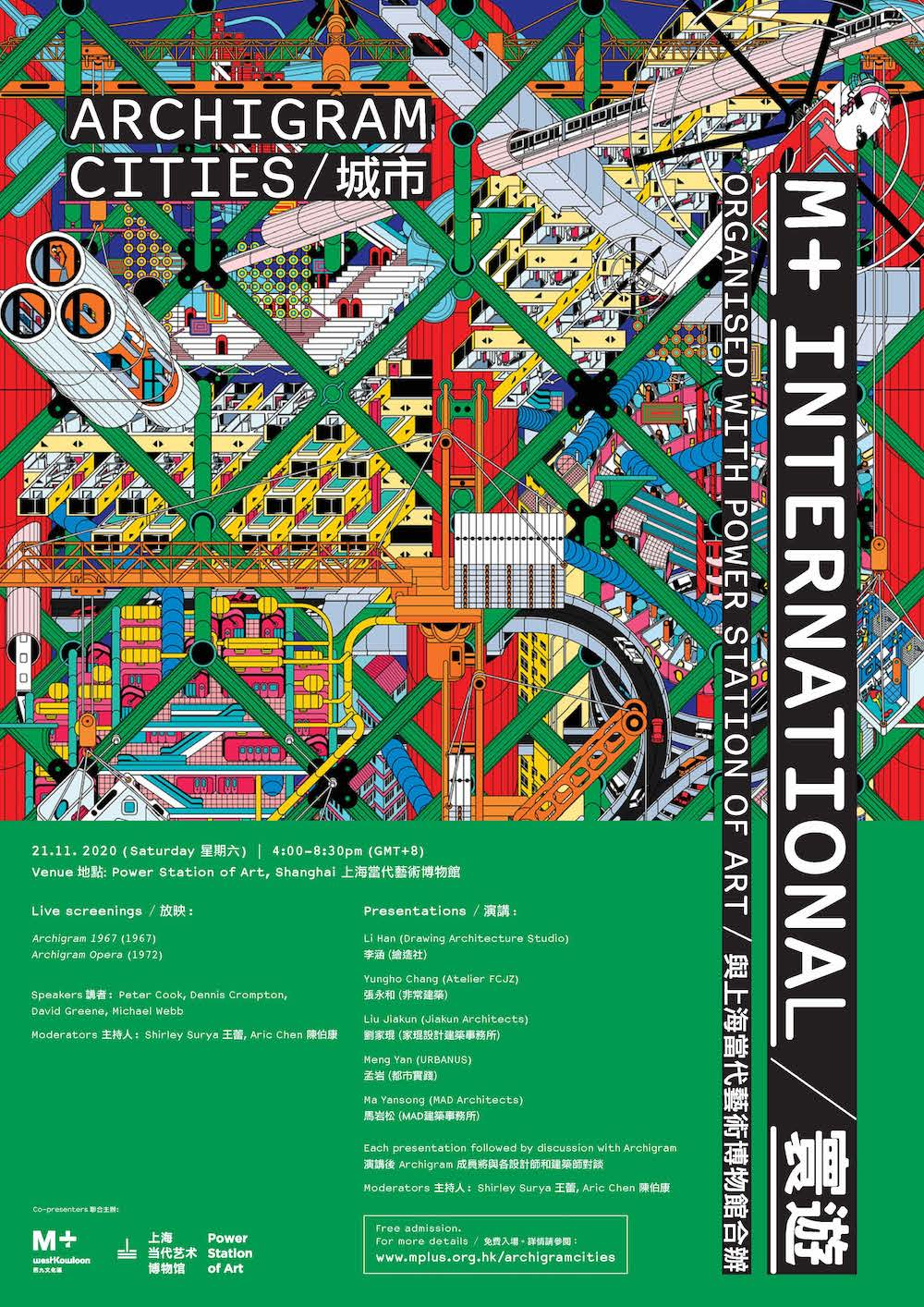 poster for Archigram Cities event